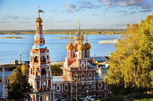 Photo  Architecture and nature of Nizhny Novgorod, Russia