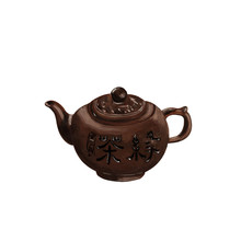 Chinese Teapot On White Backgr...