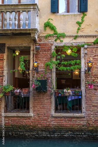 Romantic city of Venice, Italy © yobab