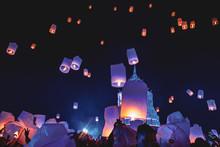 Mass Yee Peng Lantern Release, Chiang Mai, Thailand