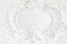 Beautiful Ornate White Decorat...