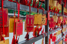 Red Signs In Luoyang City National Heritage Park - China