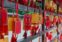 Luoyang, China - May 17, 2018: Red Signs In Luoyang City National Heritage Park