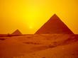 Egyptian pyramid in Giza.