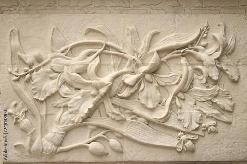 Photo Beautiful white Java stucco patterned on the boundary wall