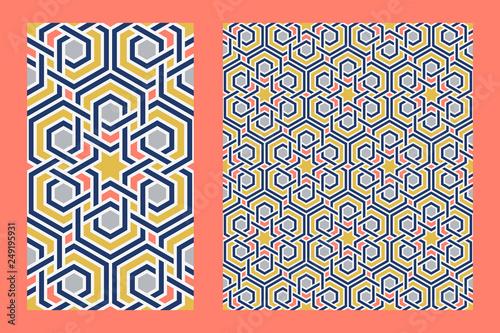 Photo  Traditional arabic islam geometric art