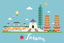 Taiwan Travel Landscapes Vecto...