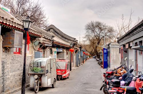 Photo Traditional Hutong streets, Beijing