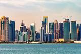 Doha citi view. Qatar.