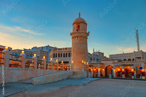 Souq Waqif is a souq in Doha, in the state of Qatar  The