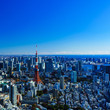 Bird view in Tokyo