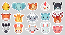 Cute Animal Stickers. Smiling Adorable Animals Faces, Kawaii Sheep And Funny Chicken Cartoon Vector Illustration Set