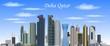 Vector city doha qatar