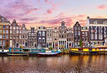 Amsterdam, Netherlands. Floati...