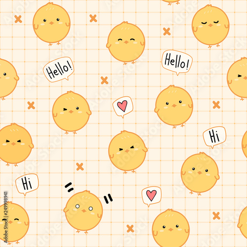 Cute Adorable Kawaii Little Yellow Chickens Farm Greeting On