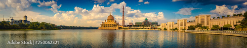 Putrajaya skyline. Amazing view of Putra mosque. Panorama Wallpaper Mural