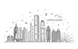 Hong Kong skyline, vector illustration in linear style