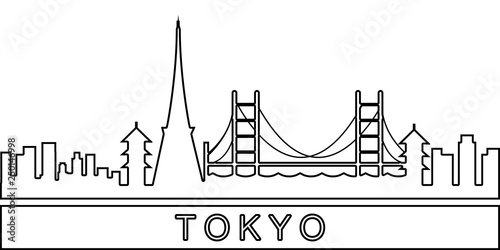 6cca5d87a5 Tokyo detailed skyline icon. Element of Cities for mobile concept and web  apps icon.