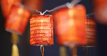 Red Little Lantern For Chinese...