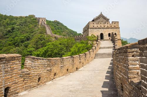 Obraz na płótnie Great country of China