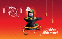Hindu Festival Maha Shivratri ...