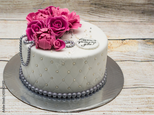 Sensational Birthday Cake With Fondant Flowers Roses And Peonies And Silver Funny Birthday Cards Online Amentibdeldamsfinfo