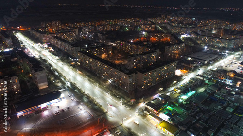 AIR photo of night city , shoted from drone , lot of old buildings and city ligh Canvas Print