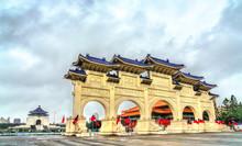 Liberty Square Main Gate In Taipei, Taiwan