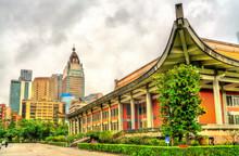 Sun Yat-Sen Memorial Hall In Taipei, Taiwan