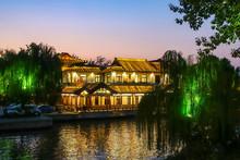 Night View Of Daming Lake In Jinan Shandong China