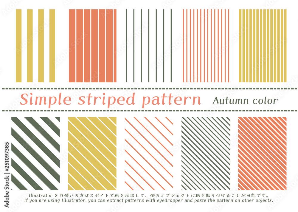 Fototapeta シンプルストライプのパターン