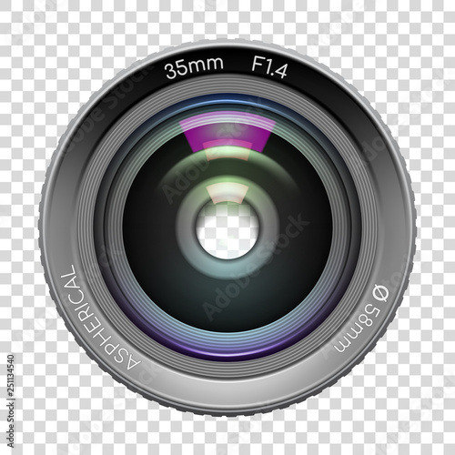 Photo Highly detailed video or photo camera lens