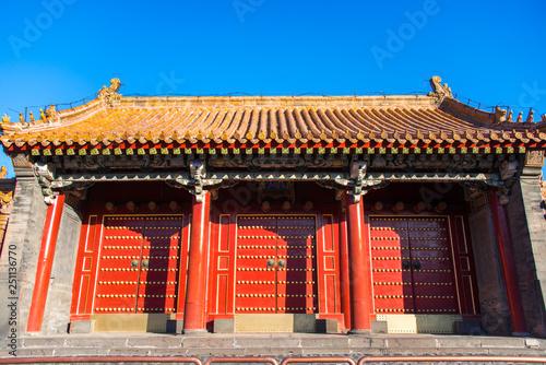 Valokuva  The Mukden Palace or Shenyang Imperial Palace was the former imperial palace of