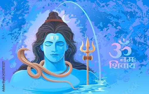 Fototapeta Lord Shiva meditating. Grungy background with waterfall.