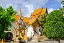 Wat Prathat Doe Suthep, Chiang...
