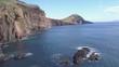 Ponta de Sao Lourenco. The most beautiful trail on Madeira Island.
