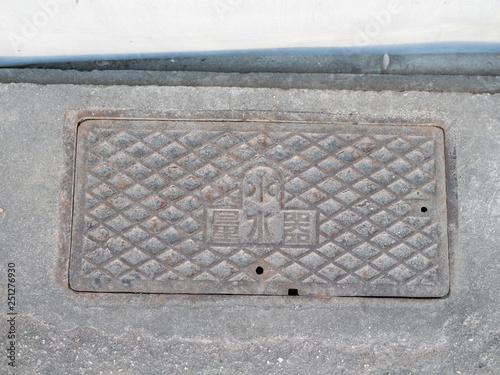 Fototapeta 古い量水器の蓋
