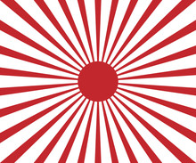 Illustration Of Retro Style Japan Flag. Sun With Rays Illustration. Sunburst Effect Vector Background.