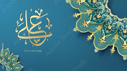 Photo Arabic Hazrat Ali bin Abi Thalib greeting card template islamic vector design wi