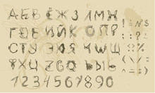 Font Insects In The Form Of Modified Beetles Spiders Flies And Butterflies, Changed, Cookie Spiders, Flies, Butterflies, Grasshoppers In The Form Of Letters For The Alphabet