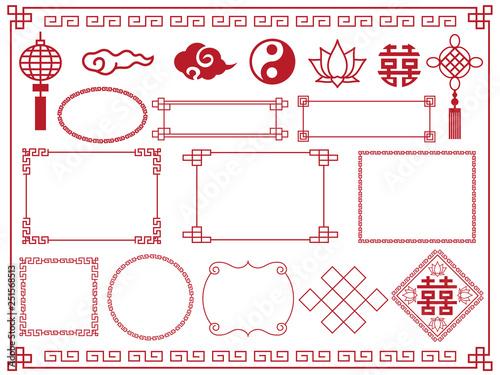 Tela 中華フレームセット1