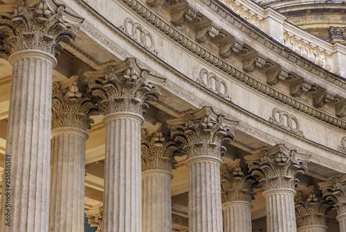 Vintage Old Justice Courthouse Column Fototapet