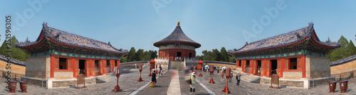 Poster de jardin Pekin Temple of Heaven - temple and monastery