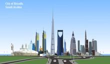 Vector City Of Riyadh, Saudi A...