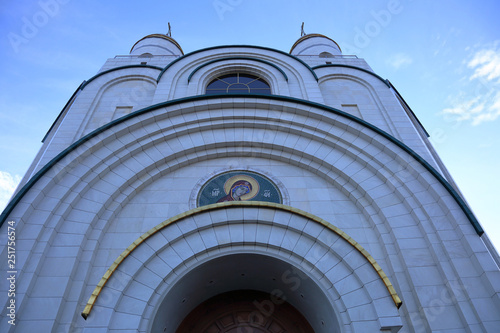Fotografie, Obraz  Exterior of the Cathedral of Christ the Savior
