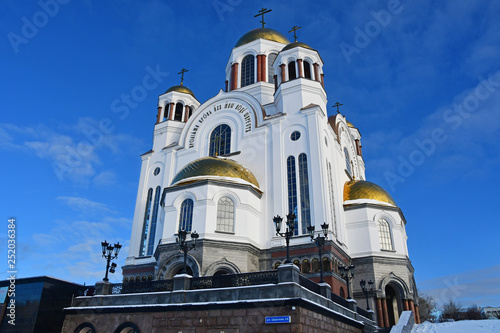 Cuadros en Lienzo Church on Blood in Honour of All Saints Resplendent in the Russian Land — place of execution of Emperor Nicholas II and his family