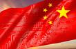 Leinwanddruck Bild - Digitale Führungsmacht China