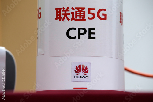 A router of 5G network provided by China Unicom and Huawei is seen