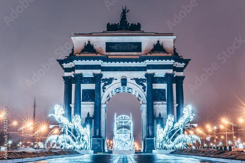 Moskiewski łuk triumfalny