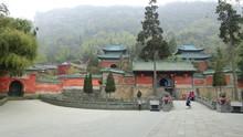Wudang Purple Temple